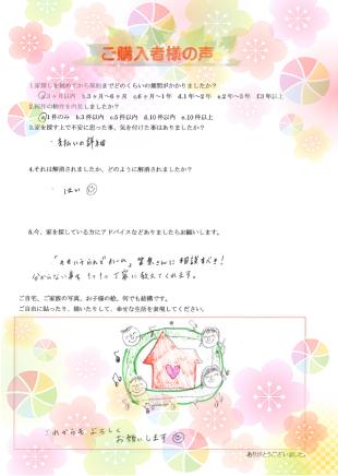kawagoe-ksama