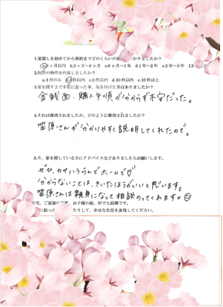higashimatsuyama-o2sama