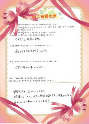 kawagoeshi-tsama