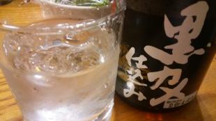 kawagoeshisama2