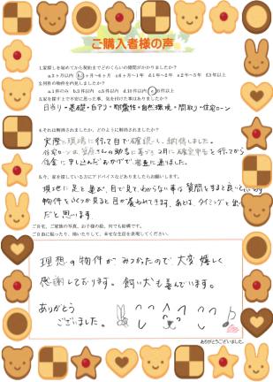 moroyamachou-ysama
