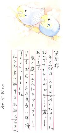 moroyamachou-ysama2